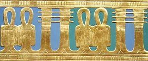 Símbolo egipcio